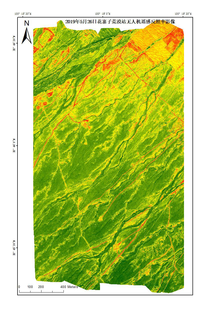 Land Surface Albedo Dataset of Typical Stations in Middle Reaches of Heihe River Basin based on UAV Remote Sensing (2019, V1)