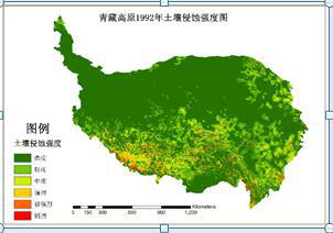 Dataset of Soil  Erosion (water) Intensity with 300m resoluton in Tibetan Plateau (1992, 2005, 2015)