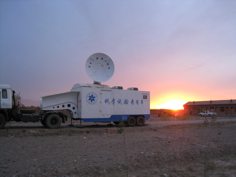 WATER: Dataset of the truck-mounted dual polarized doppler radar observations in the arid region hydrology experiment area