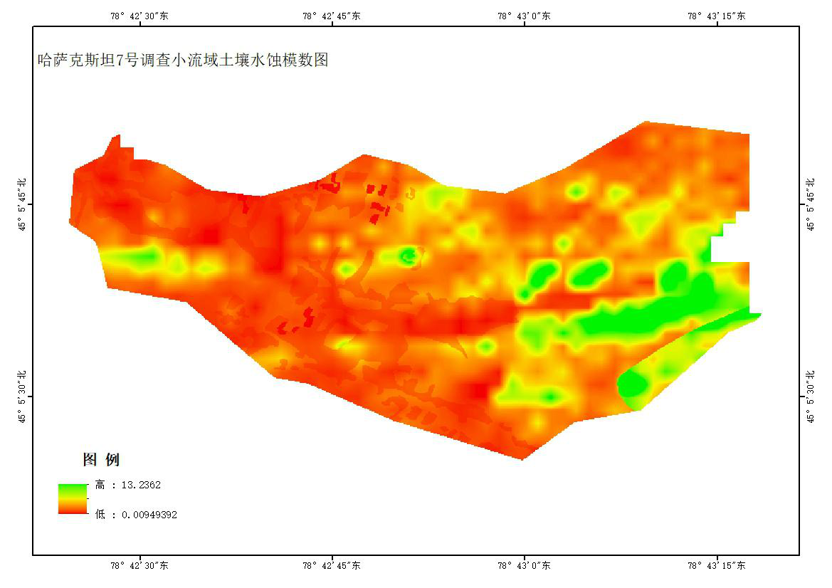 Dataset of soil water erosion modulus with 2.5 m resolution in 17 watersheds of Kazakhstan(2019)