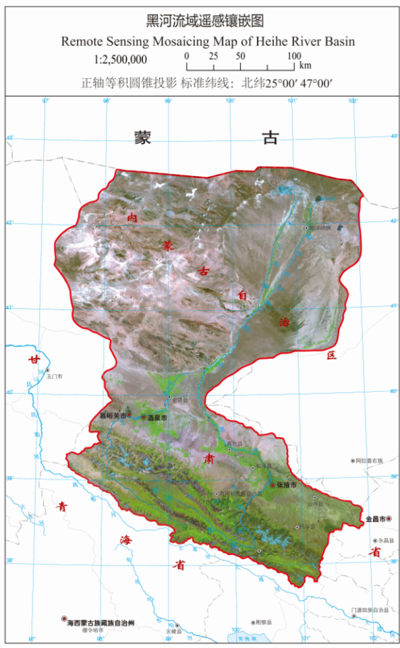 Remote sensing mosaicing map of Heihe River Basin