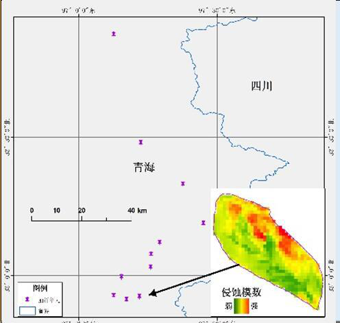 Dataset of soil water erosion modulus with 30 m resolution in 11 watersheds of Qinghai (2018)