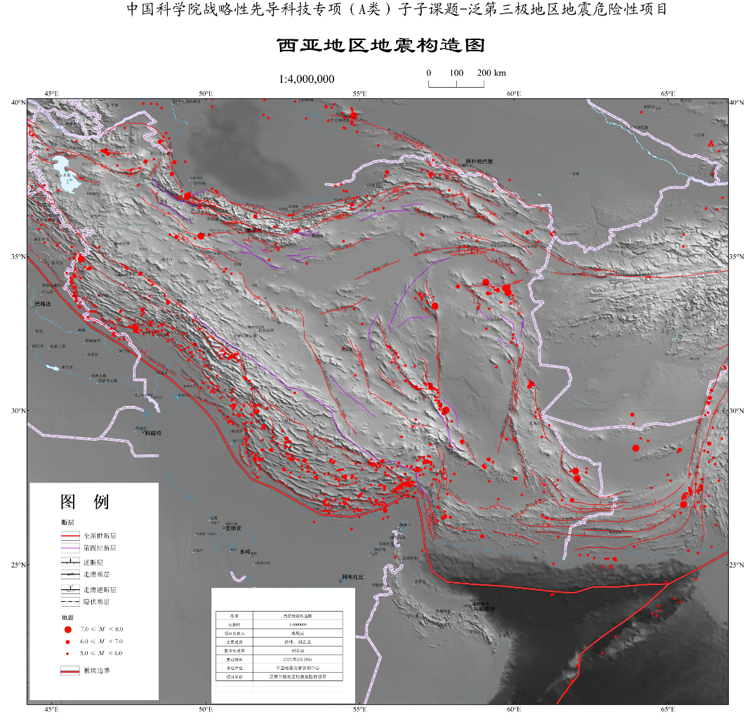 Seismotectonic Map of Western Asia (1960-2019)