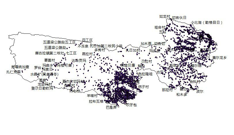 The places names dataset at 1:250,000 in Sanjiangyuan region (2015)
