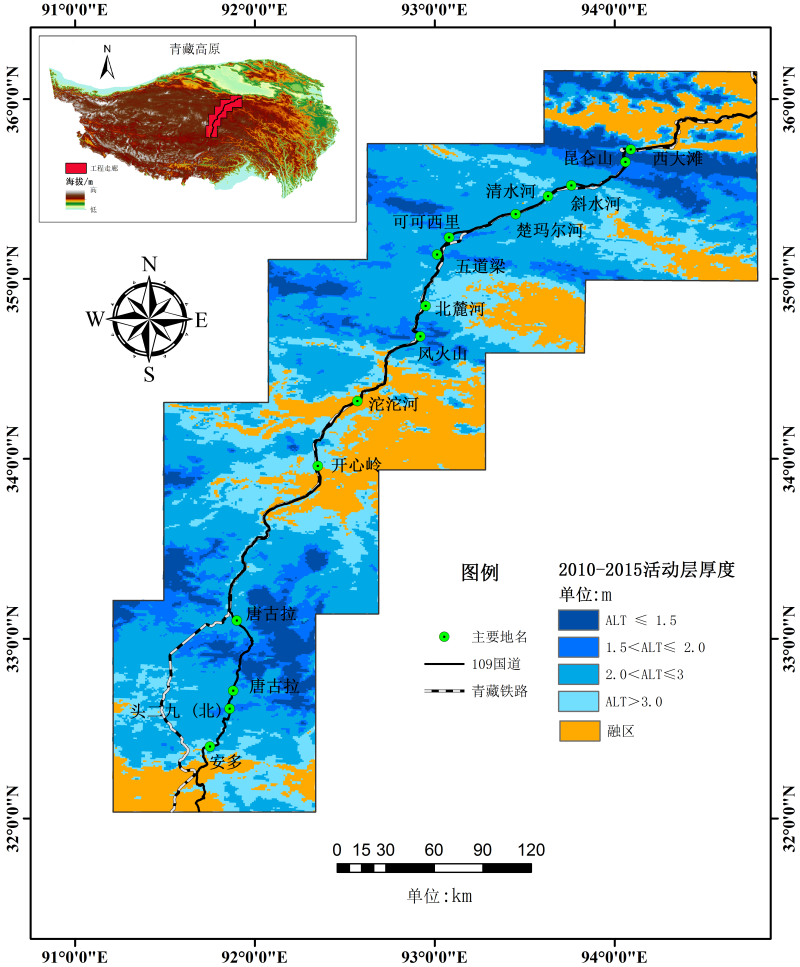 The active layer depth distribution map of the Qinghai-Tibet engineering corridor (1980-2015)