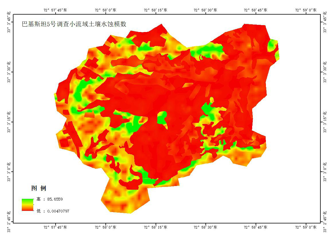 Dataset of soil water erosion modulus with 2.5 m resolution in 15 watersheds of Pakistan(2019)