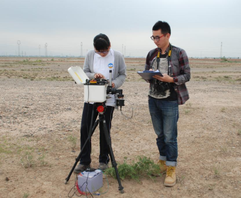 HiWATER: Dataset of emissivity of typical terrain over Heihe River Basin (2014.03.25-2015.06.30)