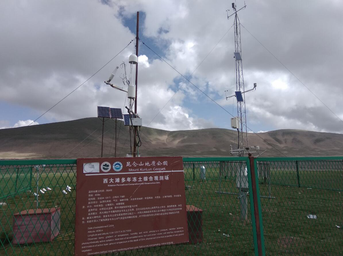 Meteorological Datasets of Xidatan station (XDT) on the Tibetan Plateau in 2014-2018