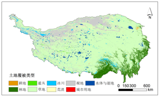 Land use of the Tibet Plateau in 2015 (Version 1.0)