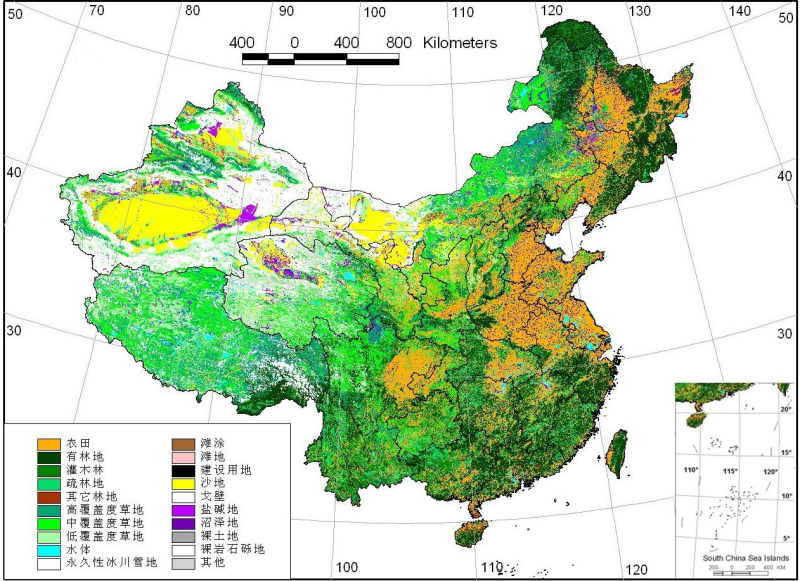 Land cover products of China