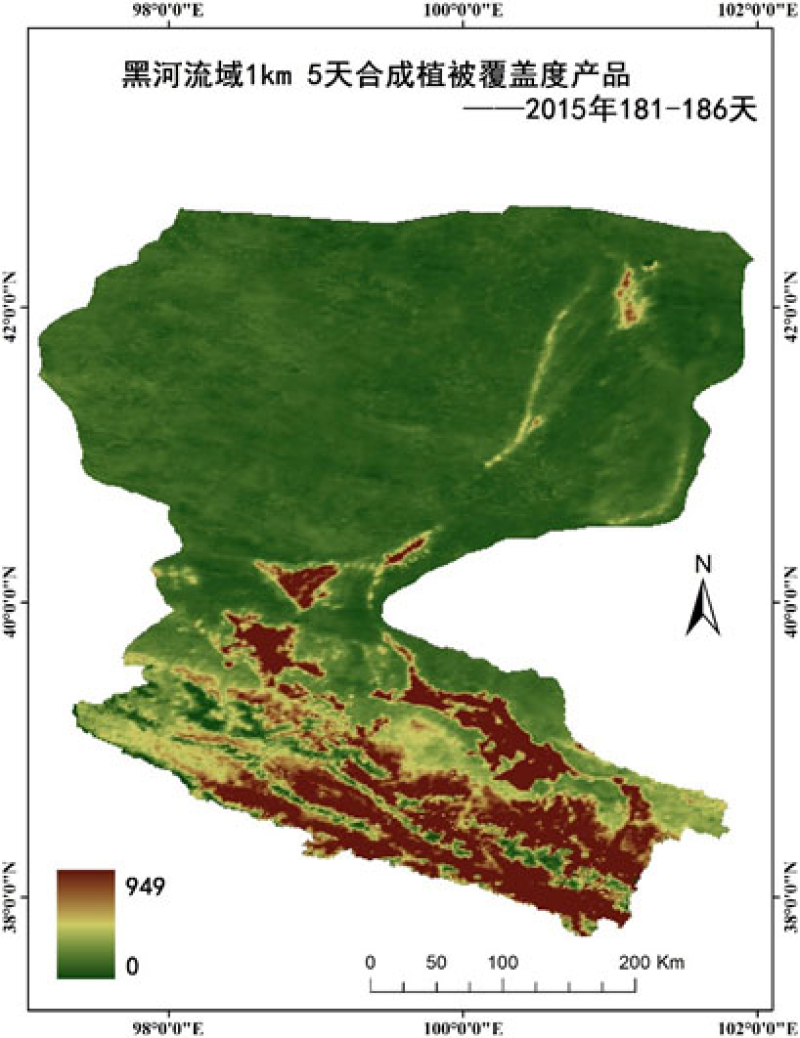 HiWATER: 1km/5day compositing Fraction Vegetation Cover (FVC) product of Heihe River Basin (2015)