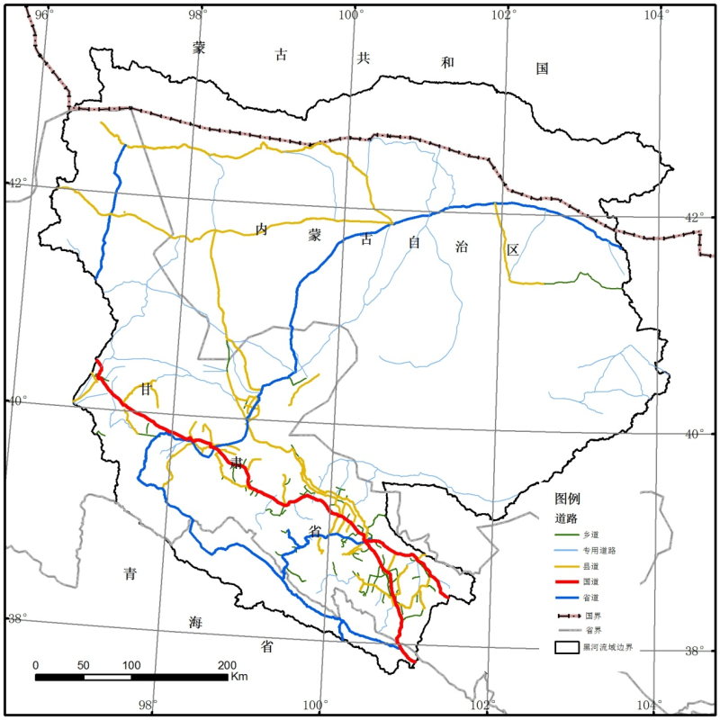 Primary road network dataset of the Heihe Rriver basin (2010)