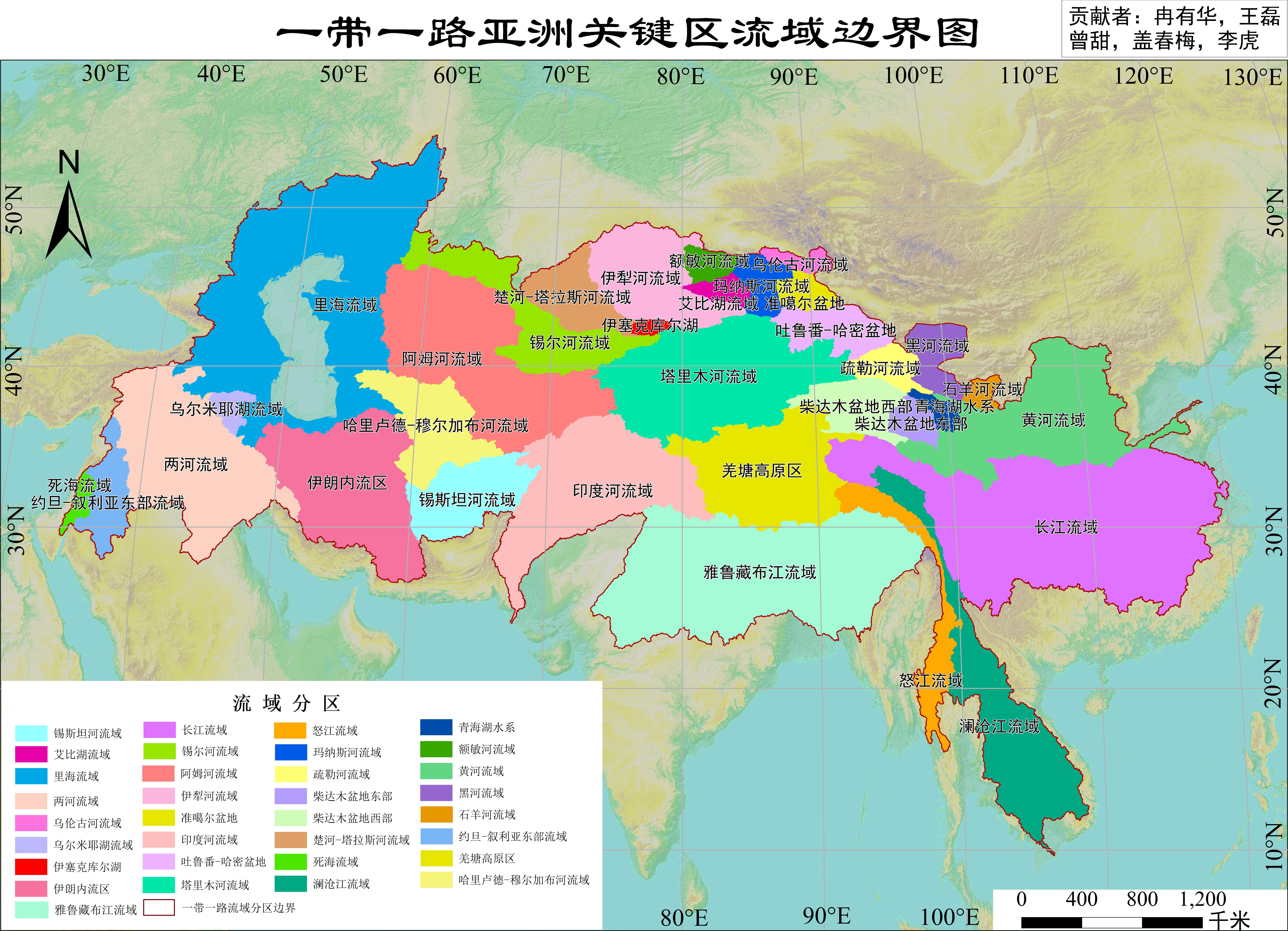 """One belt, one road"" boundary map of key basins in Asia"