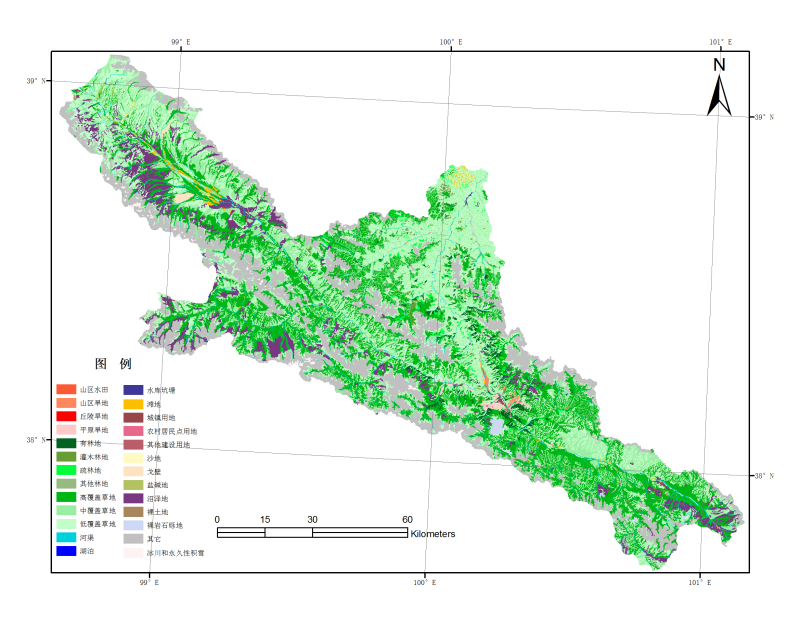 Land use / land cover data set for the upper reaches of the Heihe River Basin (2011)