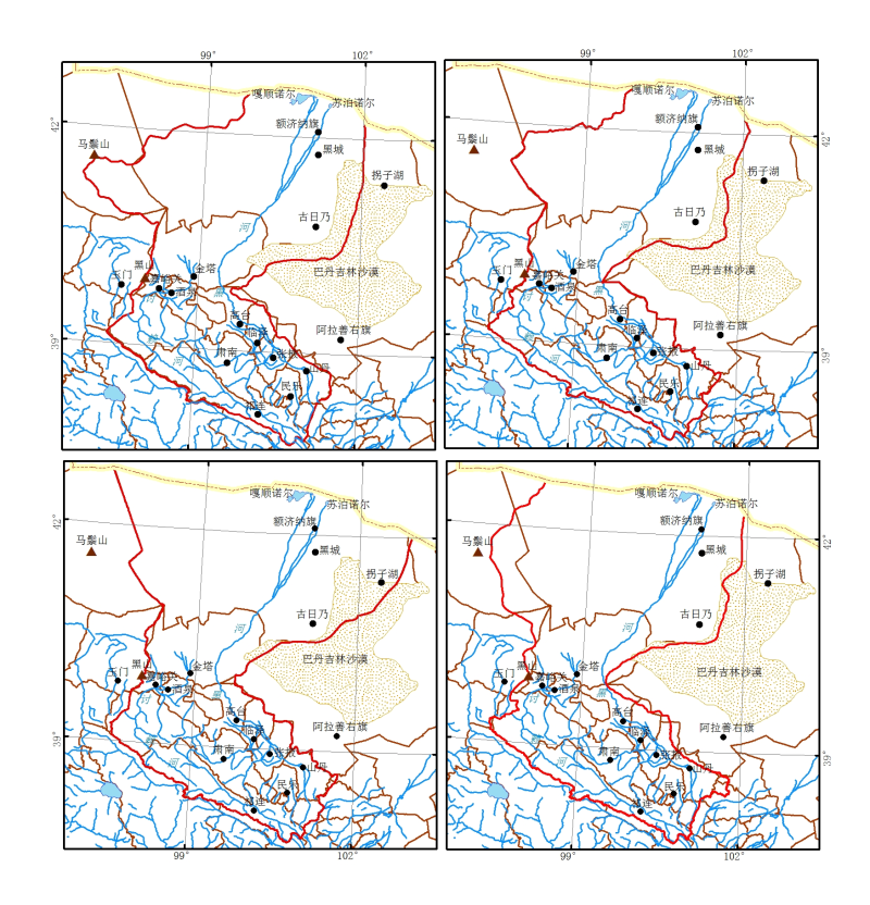 The Heihe River basin boundary (1985、1995、2000、2005、2010)