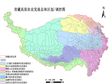Division map of agricultural development in the Tibetan Plateau (2020)