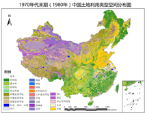 Landuse dataset in China (1980-2015)