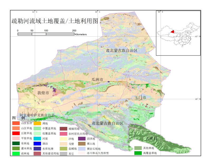 Landcover dataset of the Shulehe River Basin (2000)