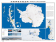 Surface cover map in the Antarctic (1999-2003)