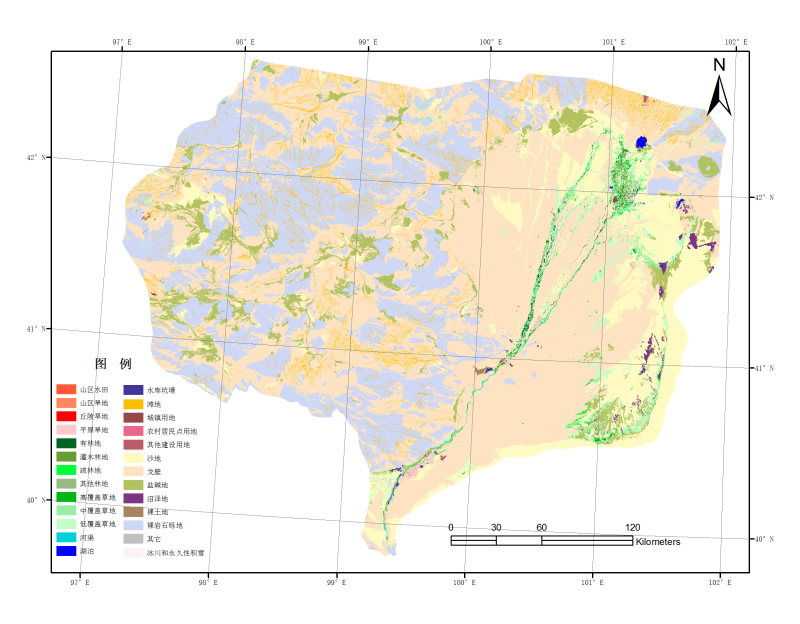 Data set of land use / land cover in the lower reaches of Heihe River Basin (2011)