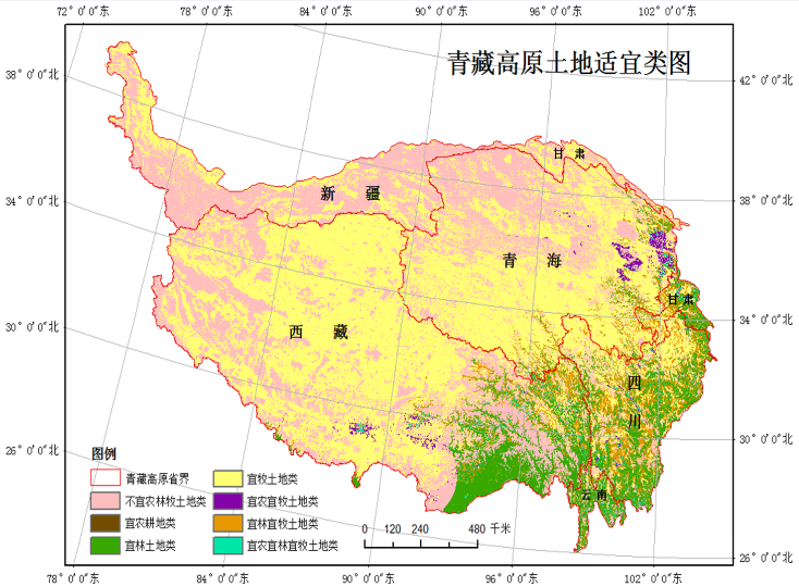 Grading map of agricultural suitability on the Tibet Plateau