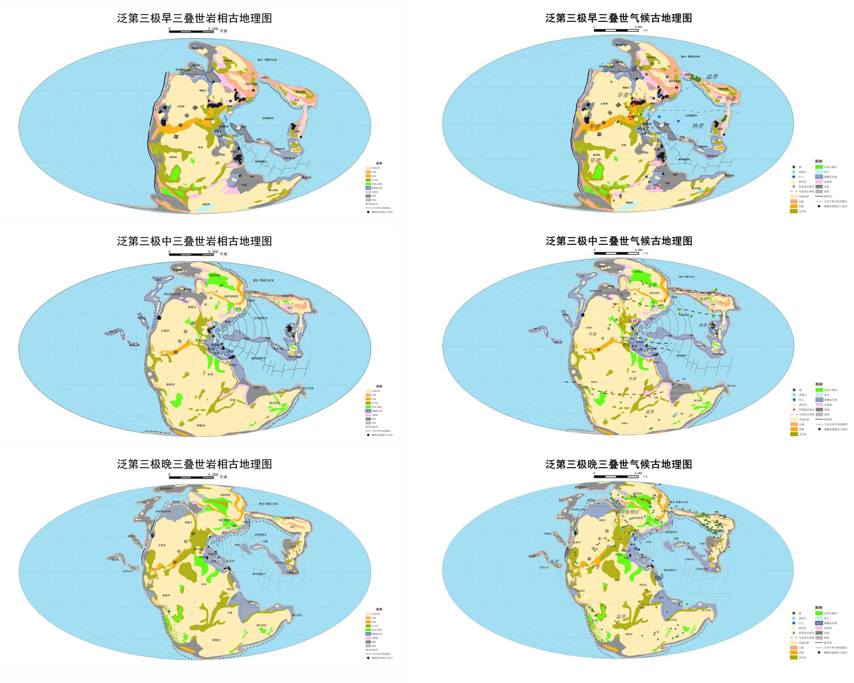 Palaeogeographic distribution of Early, Middle and Late Triassic lithofacies in Pan-Third Pole area